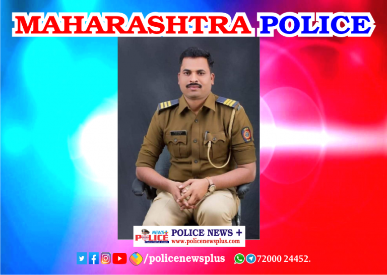 Head Constable Mr.Mahesh Adhatrao lost his life in a car accident