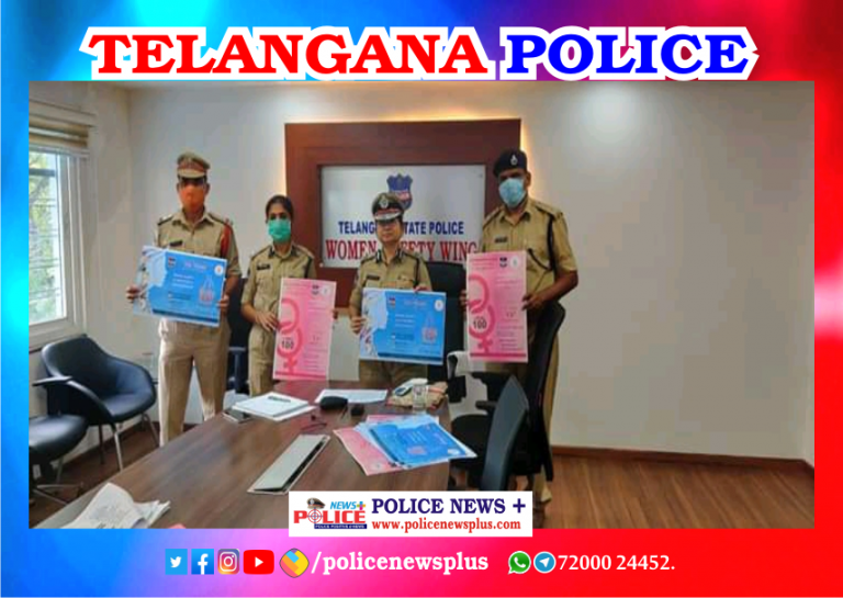 Training imparted to She Teams of Telangana Police