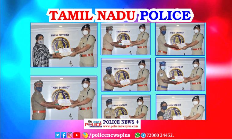 Theni Police commended by SP for speedy recovery of stolen gold and for arresting the accused