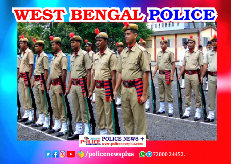 West Bengal Police Recruitment for the post of Assistant Sub Inspector