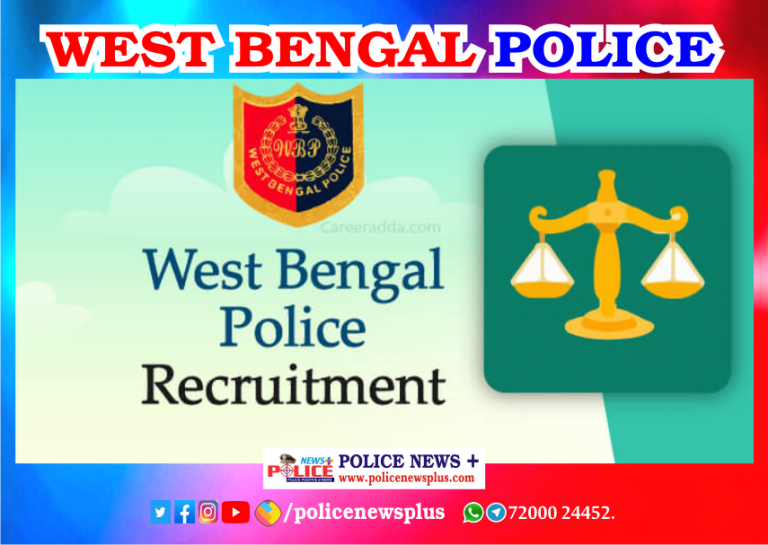 West Bengal Police Recruitment for the post of Constable