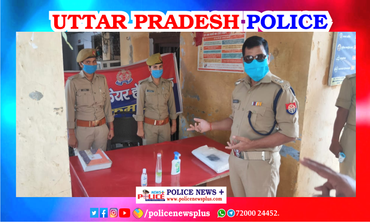 Superintendent of Police, Dr. Anil Mishra IPS gave tips to gain protection from COVID-19