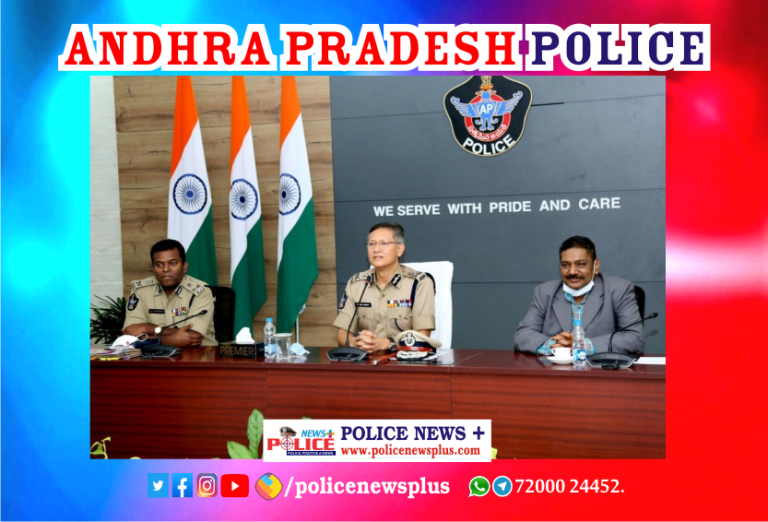 Andhra Pradesh Police stands First in the Country with maximum number of Skoch Awards