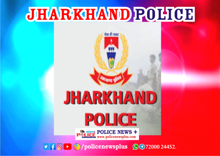Jharkhand Police paid tribute to Mr. Lal Bahadur Shastri on his birth anniversary