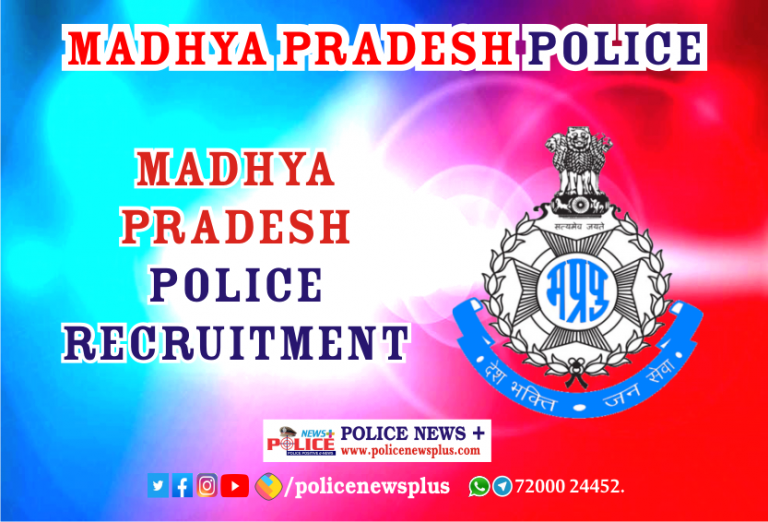 Madhya Pradesh Police recruitment for the post of Constable