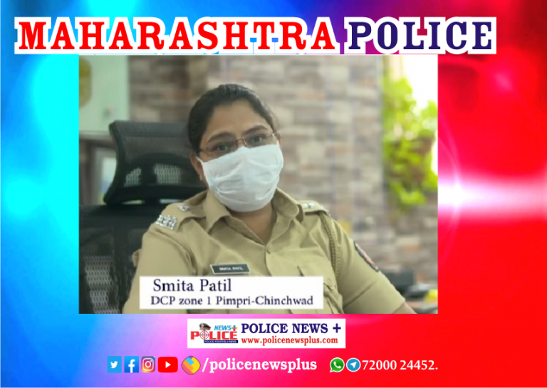 Mrs. Smitha Patil DCP has returned after winning the battle against COVID-19