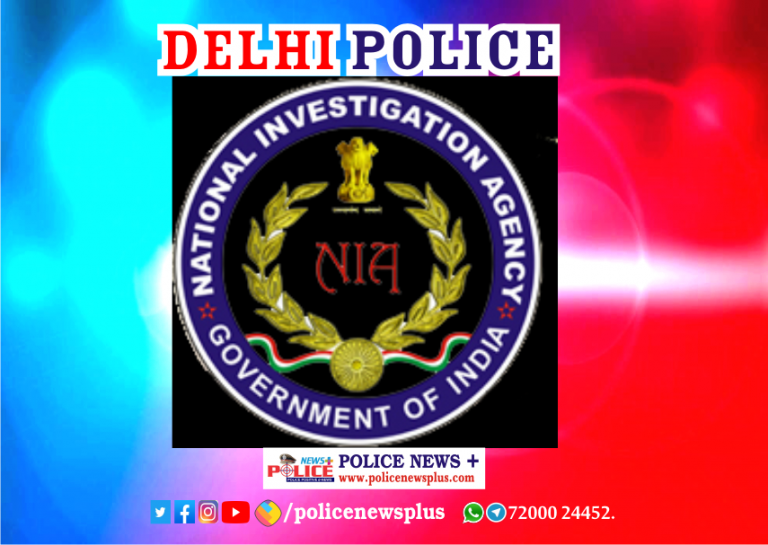 National Investigation Agency Recruitment for the post of Assistant Sub-Inspector