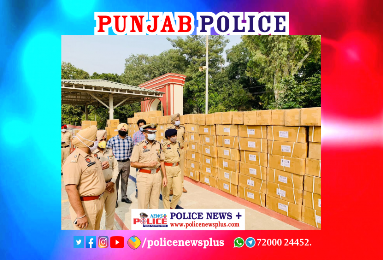 Ludhiana Police recovered huge quantity of smuggled drugs