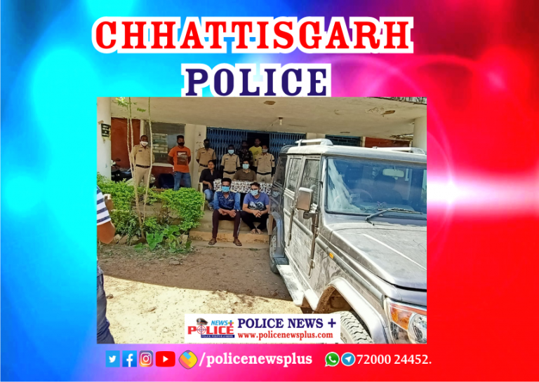 Dharamjaigarh police arrested gang who were involved in robbery