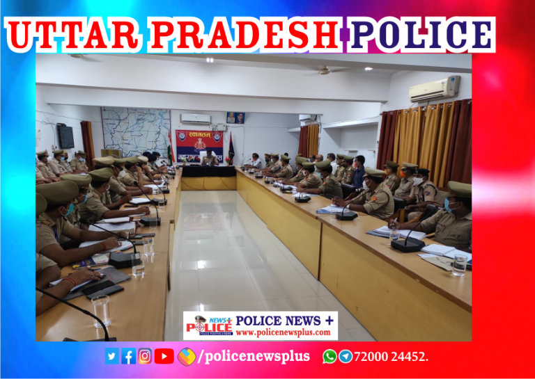 SP of Maharajganj organized a crime seminar with all the Police Officers