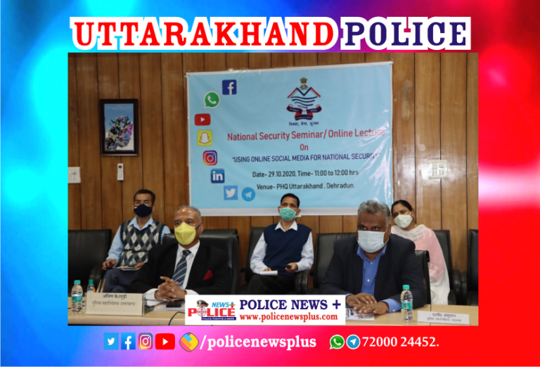 Webinar on Social media for Police organized at Police Headquarters