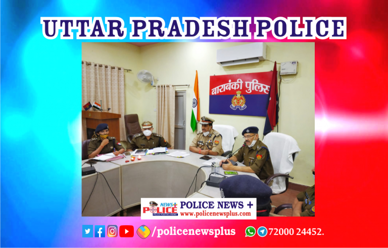 Mr. Satya Narain Sabat IPS ADGP held a meeting with the Police Officers