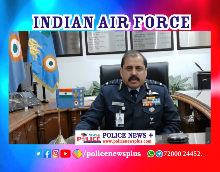 Domination of Aerospace Domain: Air Chief Marshal Mr. RKS Bhaduria
