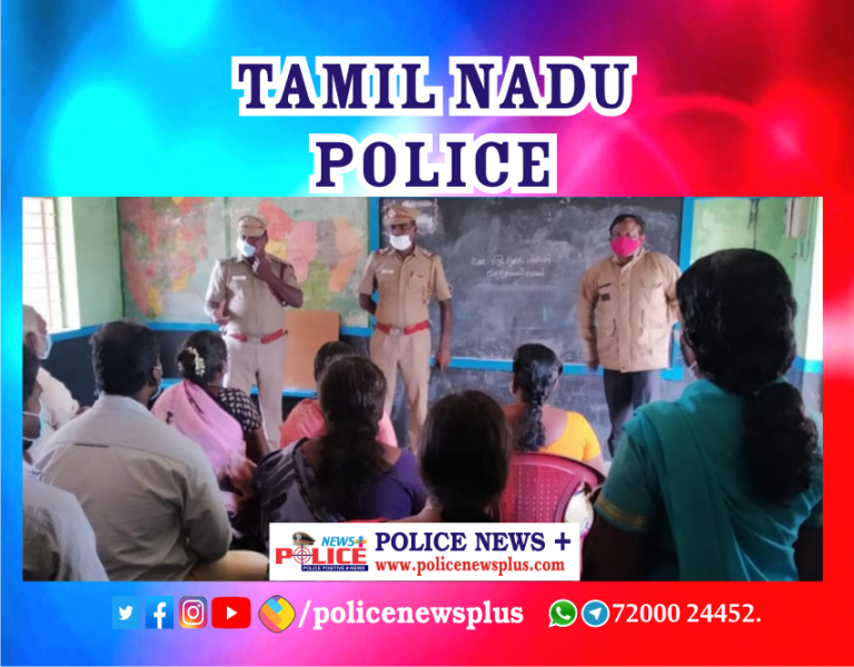 Safety awareness given to villagers ahead of Nivar storm by Ariyalur District Police
