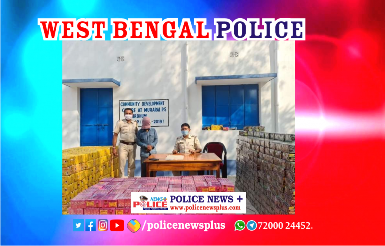 Birbhum district police arrested persons with packets of materials producing prohibited noise