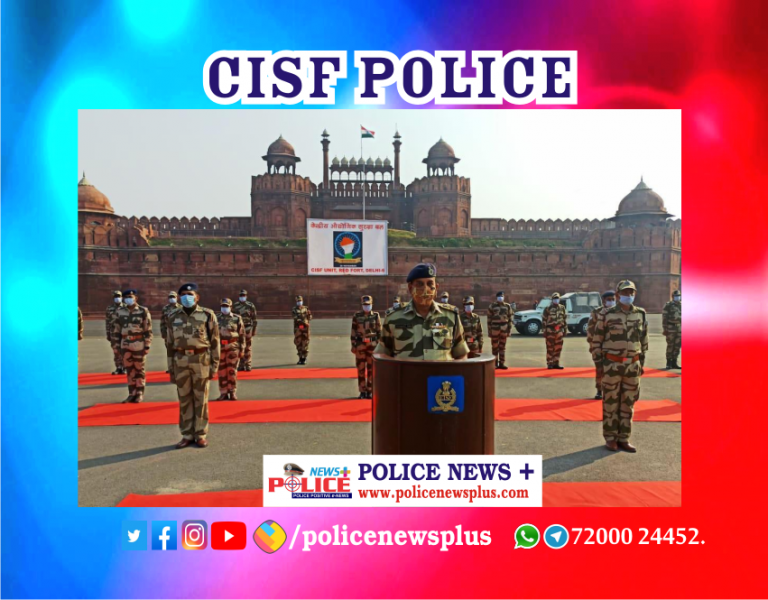 Constitution Day Celebration by Central Industrial Security Force (CISF)