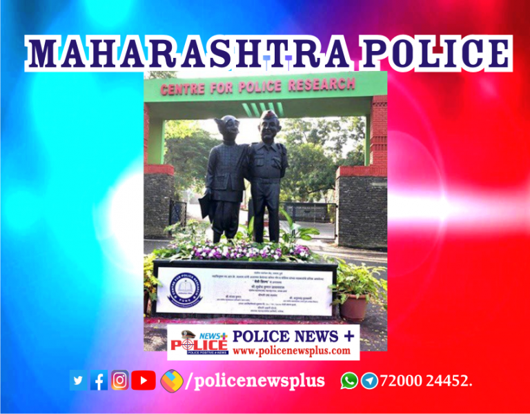 'Friendship Sculpture' inaugurated by Director General of Police Mr. Subodh Kumar Jaiswal IPS.