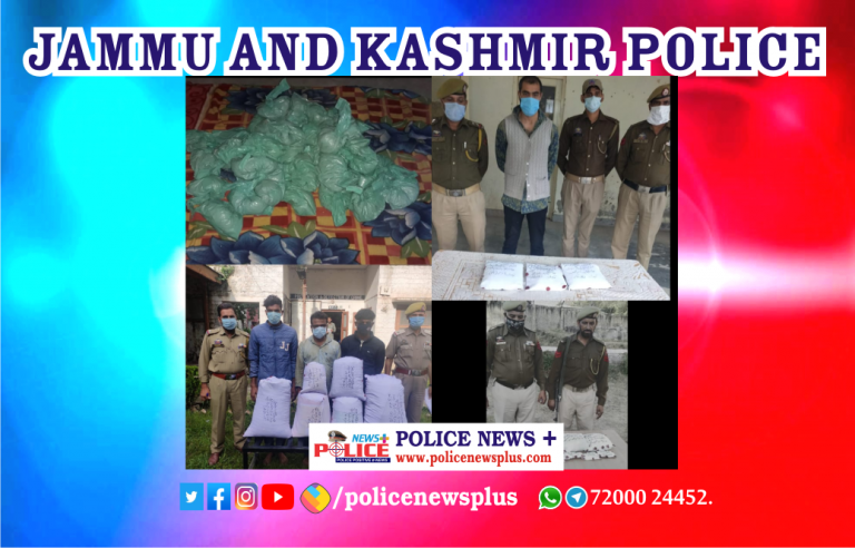 Jammu Police has made major breakthrough in the war against drugs