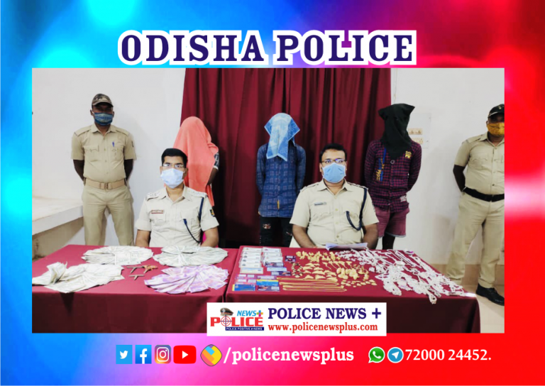Jajpur Police arrested persons involved in theft
