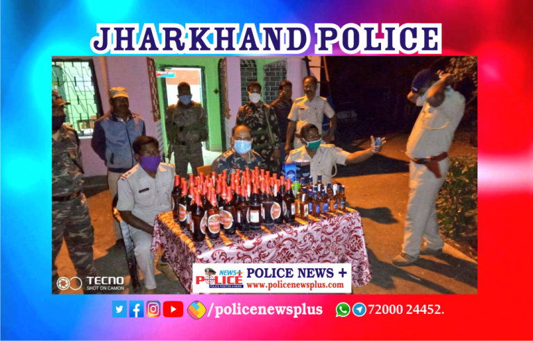 Koderma Police seized beer and English Liquor from fish selling Hotel