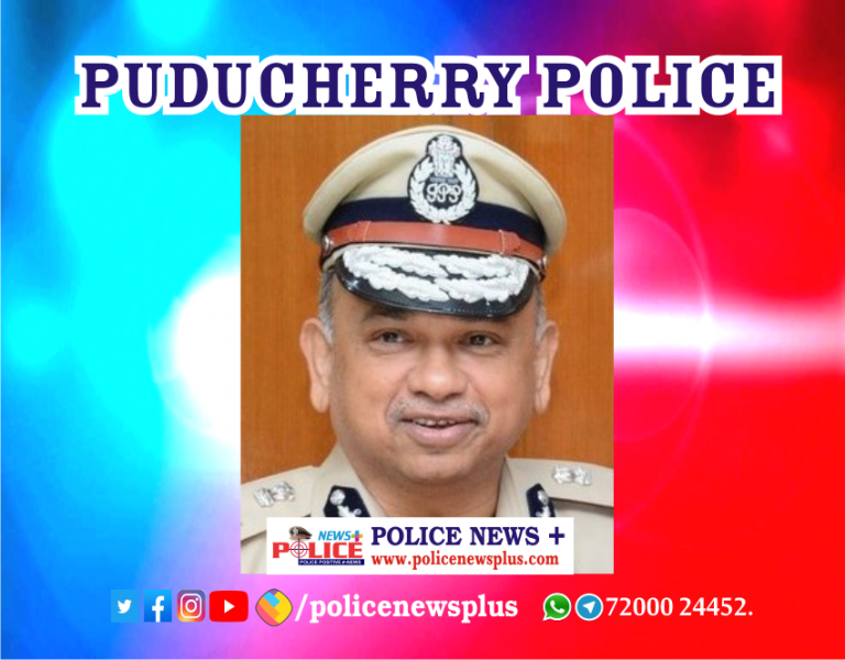Instructions on Nivar Cyclone given to Puducherry Police by DGP, ADGP and SSPs