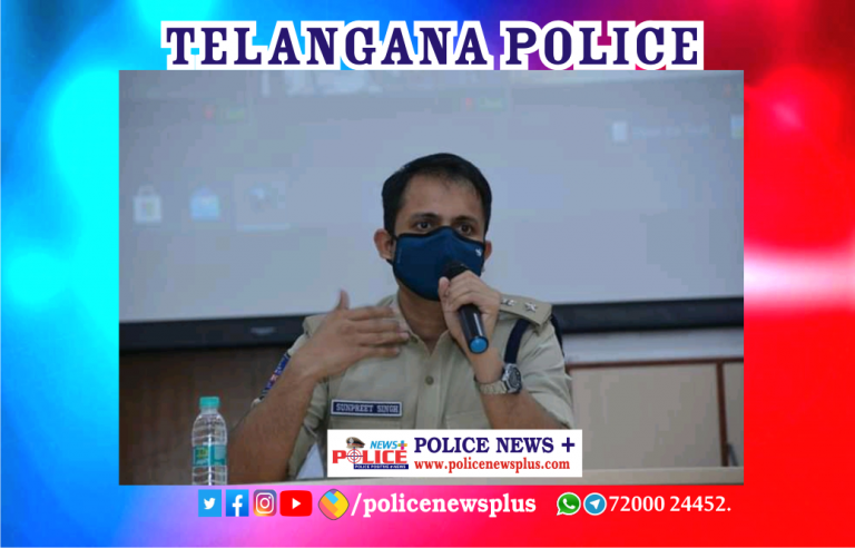 Orientation session held for Rachakonda Field Police Officers over the latest Technologies being used in Greater Hyderabad City