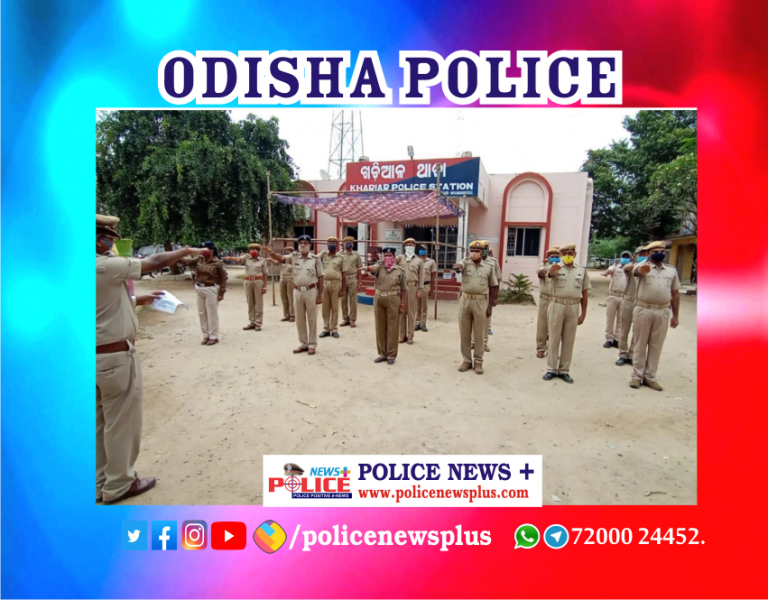 Constitution day celebrated by Odisha Police