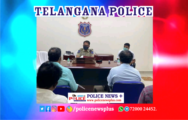 Police high Officers held meeting with GHMC Officers concerning elections