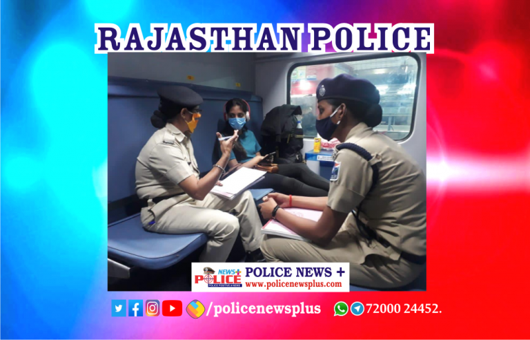 Jodhpur Railway Protection Force (RPF) is giving information to women about 182 Railway Protection Force Helpline