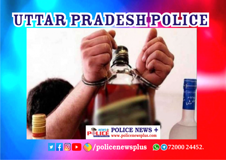 Jalaun Police arrested illegal and adulterated liquor dealers