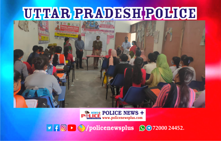 Uttar Pradesh Police gave awareness to girls and women under the Mission Shakti campaign
