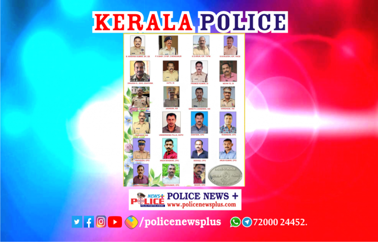 Kerala DGP gave Badge of Honor Medals for excellence in criminal investigation
