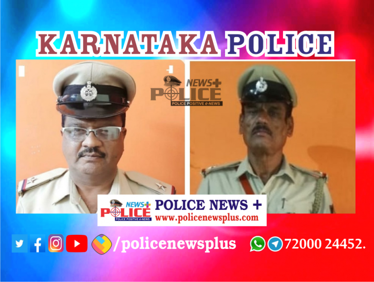 South Zone Police expressed condolence to the deceased ASI police officers