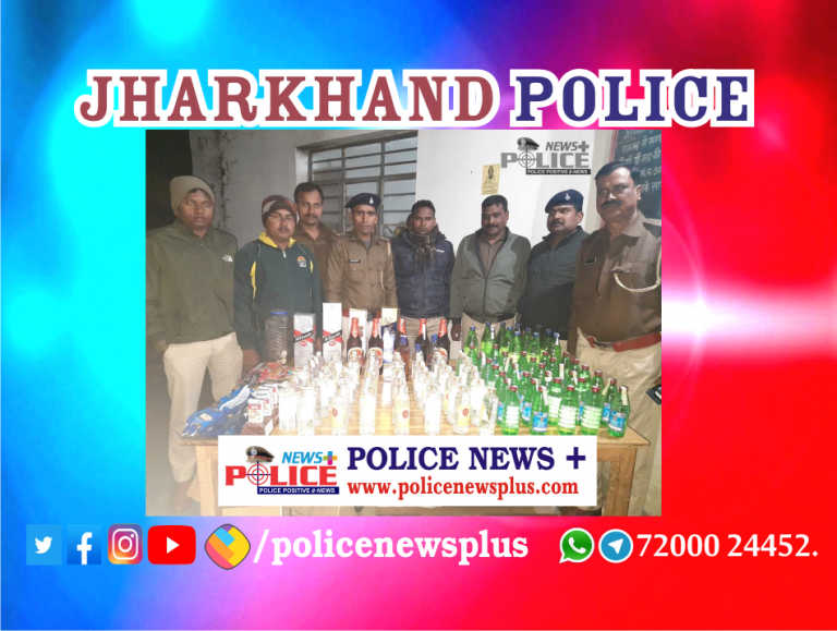 Ramgarh Police arrested hotel owner for illegal liquor sale