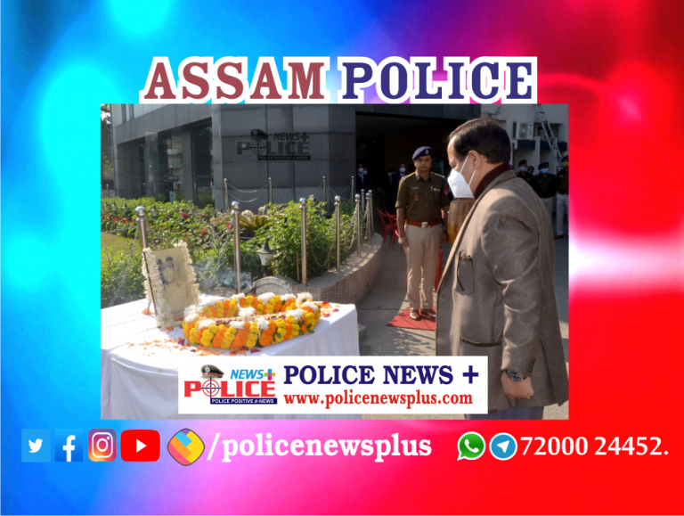 Assam Police offered condolence to former DGP Mr. S.V.Subramanian IPS