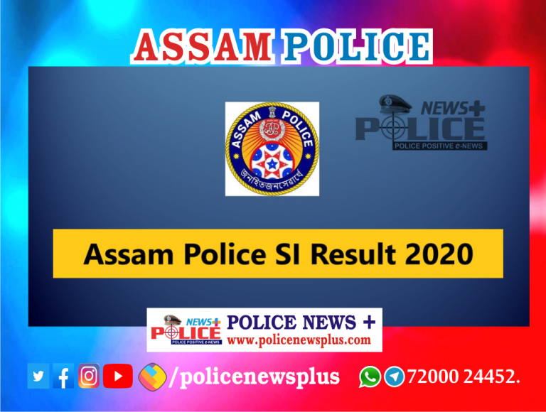 Assam Police SI (UB) Recruitment Results