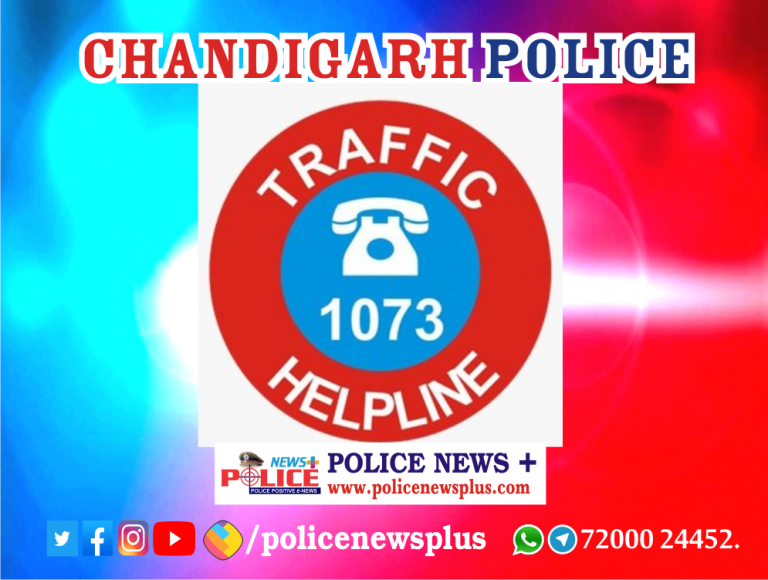 Traffic update given by Chandigarh Traffic Police