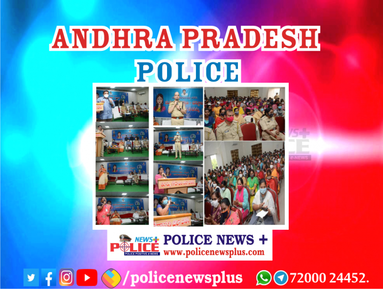 "East Godavari Police conducted awareness program on ""Women's Protection Laws"""
