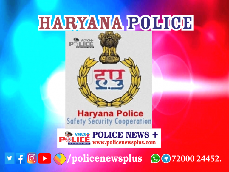 Achievements of Haryana Police during the Year 2020