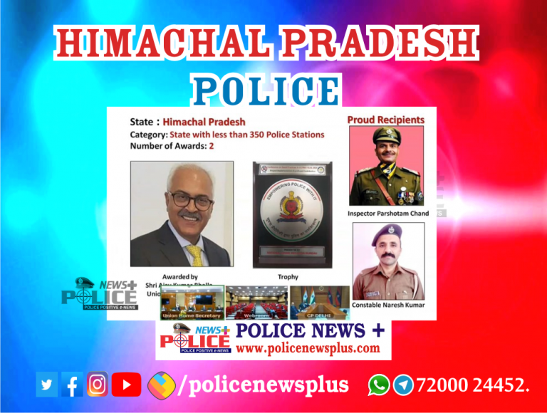Himachal Pradesh Police Inspector and Constable selected for Best Performer in CCTNS Data Entries at National Level