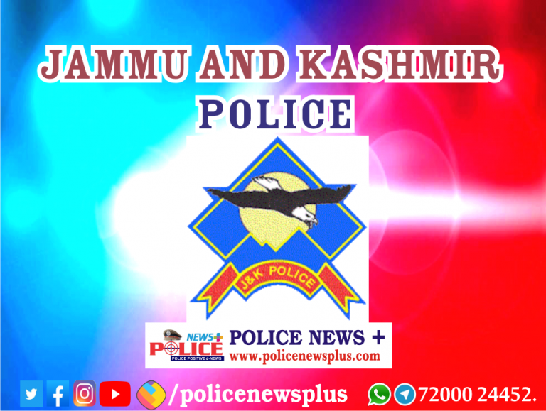 2 Local terrorists surrendered to Kashmir Police