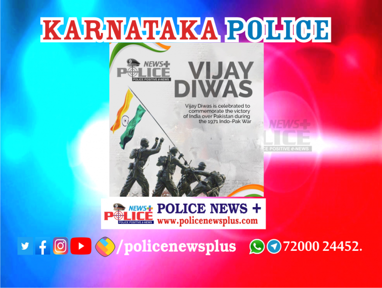 Karnataka Police paid tribute to martyred soldiers