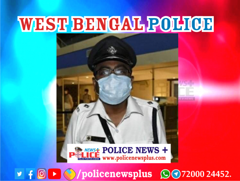 West Bengal Police Inspector received DSCI Excellence Awards 2020