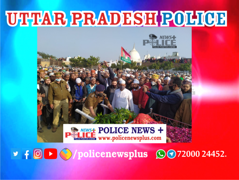 Etah Police paid homage to Mr. Syed Mohammed Afzal Mian Qadri IPS who lost his life