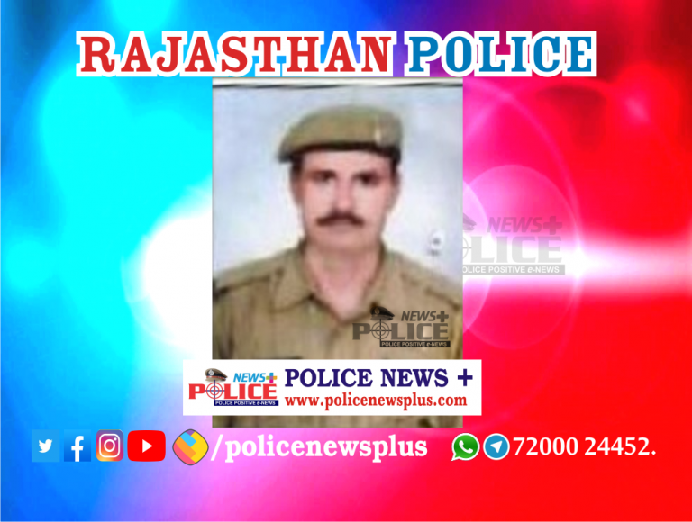 Constable Mr. Rajendra Singh attained martyrdom