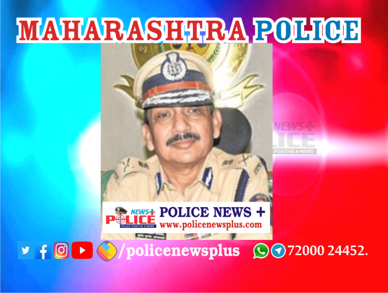 First Position for Maharashtra Police