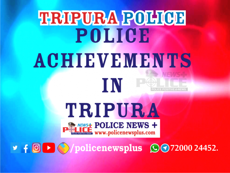 Tripura Police made achievements in different cases