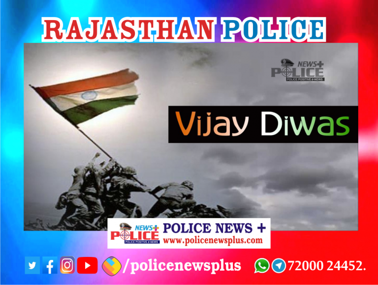 Churu Police paid tribute to martyred soldiers