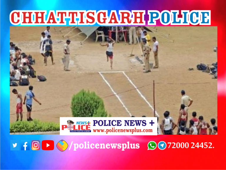 SP Raigad initiative in preparing candidates for Police Recruitment Exam