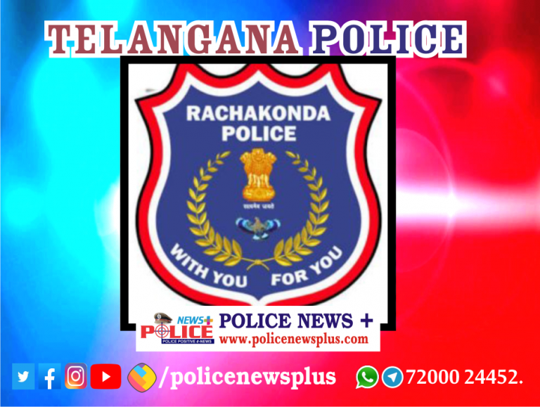 Traffic Advisory given by Telangana State Traffic Police Department